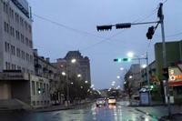 Улаанбаатарт орсон анхны бороо/фото/