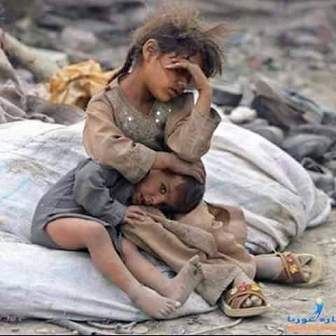 Ядуурлын ар талд / фото зураг /