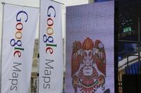 """""""Google Street View""""-д зураглалаа оруулсан төв Азийн хамгийн анхны хот Улаанбаатар"""