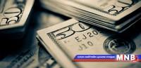 Монголбанкны ээлжит гадаад валютын дуудлага худалдаа болов