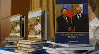 """""""Ц.Элбэгдорж"""", """"Владимир Путин ба Монгол"""" номын нээлт болов"""