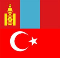 Монгол, Турк улс батлан хамгаалах салбарт хамтран ажиллана
