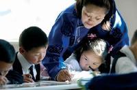 Монголын багш нарын 48 дахь өдрийг тэмдэглэн өнгөрүүлнэ