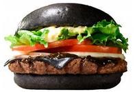 """Хар бургер """"хаданд"""" гарав"""
