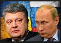 Орос, Украйн хоёр харилцан бие биенээ буруутгаж байна