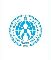 3 сая дахь иргэний үе чацуутан 29 хүүхдэд орон нутаг нь 70 сая төгрөгийн урамшуулал олгоно