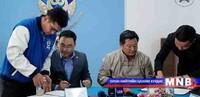 МЗХ, Монголын Сэтгүүлчдийн нэгдсэн эвлэл хамтран ажиллана