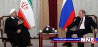 ОХУ Иранд 5 тэрбум ам.долларын зээл олгоно