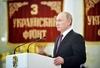 В.Путин: Орос, Украин хоёр дайтахгүй гэж найдаж байна