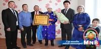 Монгол Улсын 2999999 дэх иргэнд хоёр өрөө байр бэлэглэжээ