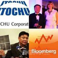 """Голомт"" банкны булхайг илчилсэн Bloomberg – 2"