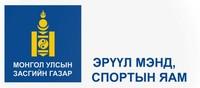 ЭМСЯ-ны шуурхай удирдлагын төвөөс мэдээлж байна /2015.03.30/