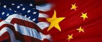 Өмнөд Хятадын тэнгис дэлхийн III дайнд зэхэв үү