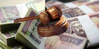 Эдийн засгийн өршөөлийн хуулийг батлуулах үүргийг Засгийн газар хэний өмнө хүлээв?