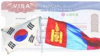 Солонгос хэлний тусгай шалгалтын тов гарчээ