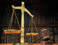Үндсэн хуулийн өөрчлөлт болон хувь хүний нууцлал