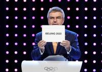 Бээжин хот 2022 оны өвлийн олимпыг зохион байгуулах эрхийг авлаа