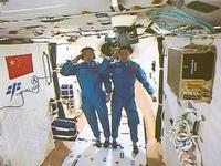 Хятад сансрын нисэгчид харь гаригийнхантай уулзана гэж найдаж байна
