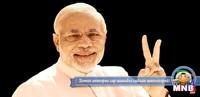 Нарендра Моди сар шинийн мэндчилгээ дэвшүүлэв