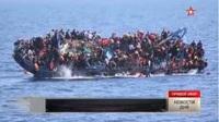 Олон зуун дүрвэгсэд завьтайгаа хөмөрчээ
