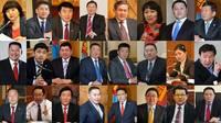 Монголын хөгжилд гай болсон 20