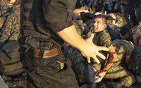 Төрийн эргэлт хийх оролдлоготой холбоотойгоор 62 хүүхдийг баривчилжээ