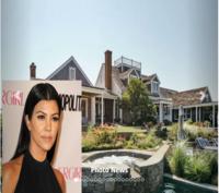 Kourtney Kardashian-ий дэгжин хаус