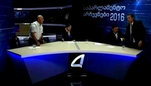 Гүржийн парламентад нэр дэвшигчид телевизийн шууд эфирт зодолдов