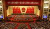 """Хятадын Коммунист намын доторх """"цэвэрлэгээ"""" хэрхэн явагдах бол..."""