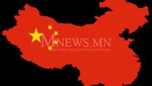 Хятадууд Умард Солонгосоос нүүрс худалдаж авахаа зогсоолоо
