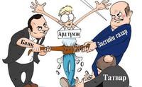 Цалин бус татвар нэмэгдэх он жилүүд айсуй...