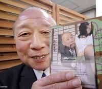 82 настай япон порно-од өвгөн бэлгийн чалхынхаа нууцыг дэлгэжээ /16+/