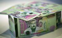 Монголын банкуудын нийт активын 90 хувь нь эрсдэлтэй байдалд байна