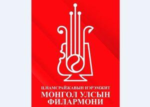 Дэлхийн алдартнууд Монголд