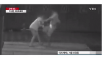 Найз бүсгүйгээ араатнаас дор зодож дараа нь ачааны машинтай хөөжээ