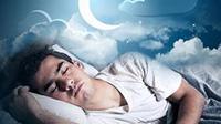 Зүүн тийш харж унтах нь хамгийн зөв