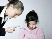 Хүүхдээ хүмүүжүүлэх сорилт
