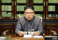 Ким Жөн Ун: Айсан нохой илүү чангаар хуцдаг