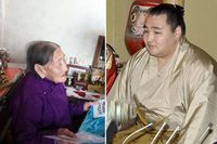 Какүрюү А.Анандын эмээ 111 нас зооглож байна