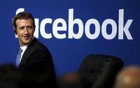 Фэйсбүүк хаагдах нь үнэн үү?