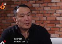 УЛААН БАЛ ~ ярилцлага Босоо хөх Монгол ТББ тэргүүн Улсын харцага Г. Ганхуяг