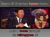 Монгол HD ТВ үзэгчдээ барьцаа болгов