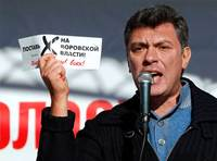Борис Немцовт зориулсан дурсгалын самбар босгохыг зөвшөөрчээ