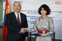 """""""Эрдэнэс Монгол"""" ХХК Авлигатай тэмцэх ажлын менежментийн Тогтолцооны стандартыг нэвтрүүлэхээр боллоо"""