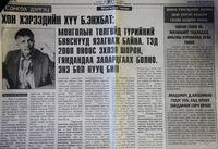 """Хон Хэрээдийн Б.Энхбат: Монголын төрд """"Түрүүний бөөс"""" - нүүд язганаж байна"""