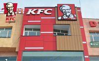 """ШУУРХАЙ: """"KFC"""" сүлжээ рестораны хоёр ажилтнаас ЦУСАН СУУЛГА өвчин илэрчээ"""