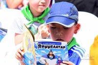 ФОТО: Улаанбаатарчууд уншиж байна