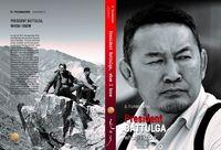 """""""Penguin random house"""" анх удаа монгол зохиолчийн ном хэвлэнэ"""