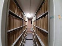 Нийгмийн даатгалын архив бүрэн цахимжина
